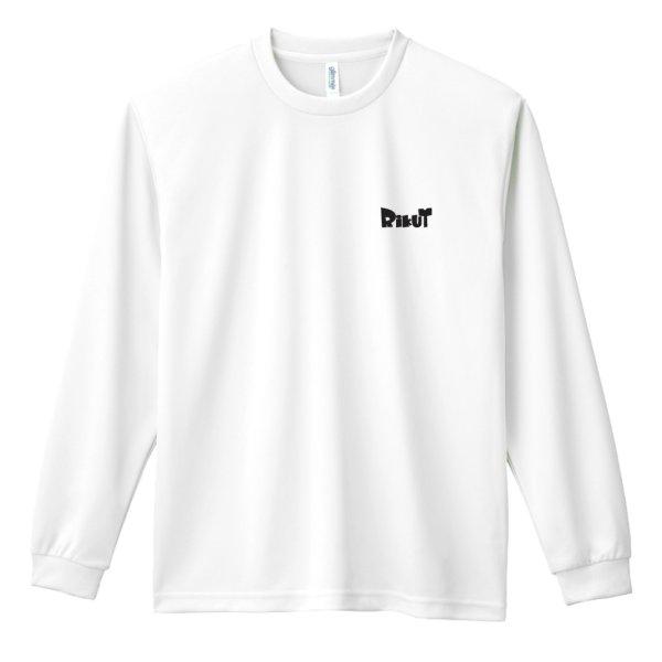画像2: 今日は用事があるので早めにゴールします。 長袖ドライTシャツ