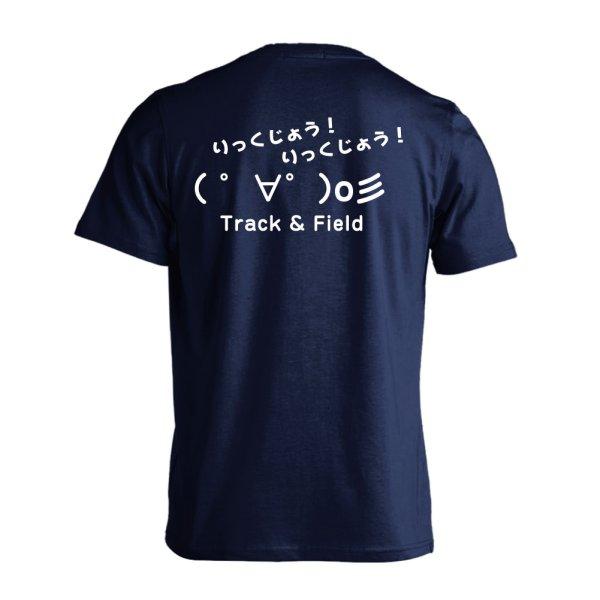 画像1: りっくじょう! りっくじょう! 半袖プレミアムドライTシャツ