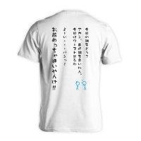 今日の調子どう? 半袖プレミアムドライ陸上/ランニングTシャツ