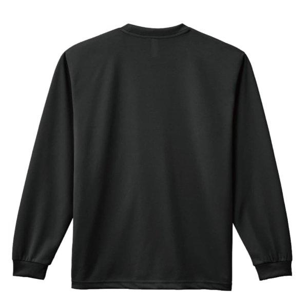 画像2: 今に羽ばたいたる! 長袖ドライ陸上/ランニングTシャツ