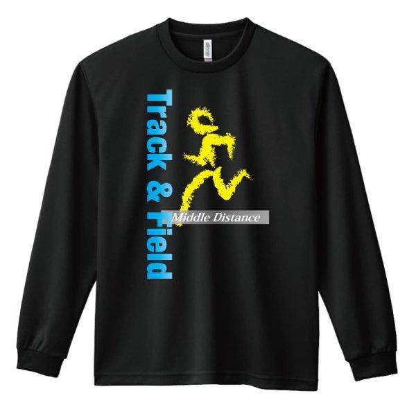 画像1: T&F Middle Distance 長袖ドライ陸上Tシャツ