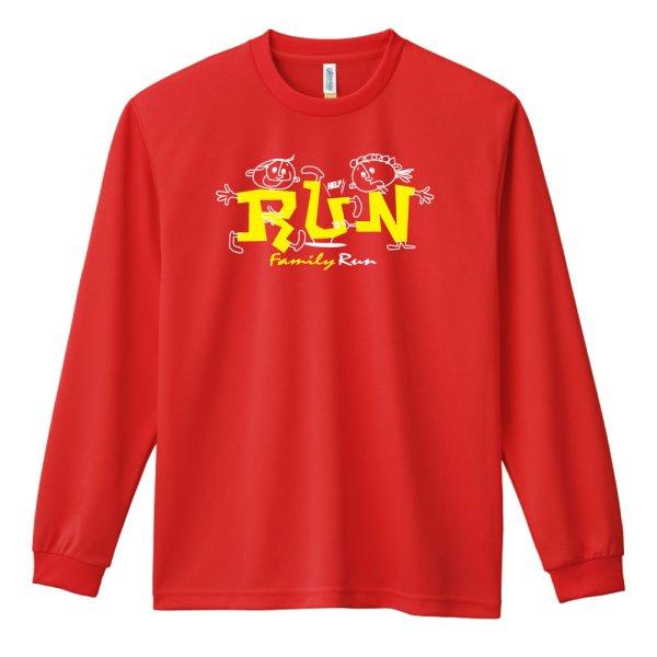画像1: RUN Family Run 長袖ドライTシャツ