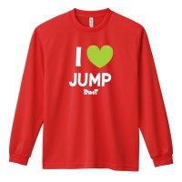I LOVE JUMP 長袖ドライ陸上/ランニングTシャツ