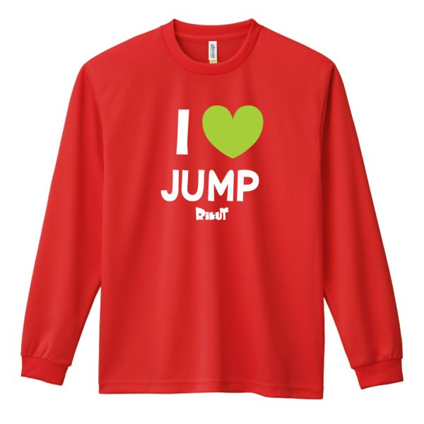 画像1: I LOVE JUMP 長袖ドライ陸上/ランニングTシャツ