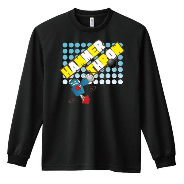 画像1: HAMMAR THROW Riku-ROBO 長袖ドライ陸上/ランニングTシャツ