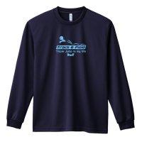 Triple Jump is my life 長袖ドライTシャツ