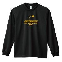 Pole Vault is my life 長袖ドライTシャツ