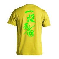 一投両断 半袖プレミアムドライ陸上/ランニングTシャツ
