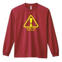 陸上部=ドM ではありません 長袖ドライ陸上/ランニングTシャツ