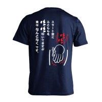 スタート前のふとももバンバン 半袖プレミアムドライ陸上/ランニングTシャツ