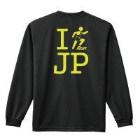 I RUN JP 長袖ドライ陸上/ランニングTシャツ