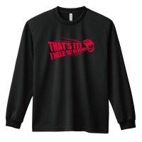 I NEED TO RUN! 長袖ドライTシャツ