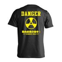 ランナーズハイ 脳内麻薬分泌中! 半袖プレミアムドライ陸上/ランニングTシャツ