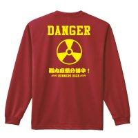 ランナーズハイ 脳内麻薬分泌中! 長袖ドライ陸上/ランニングTシャツ