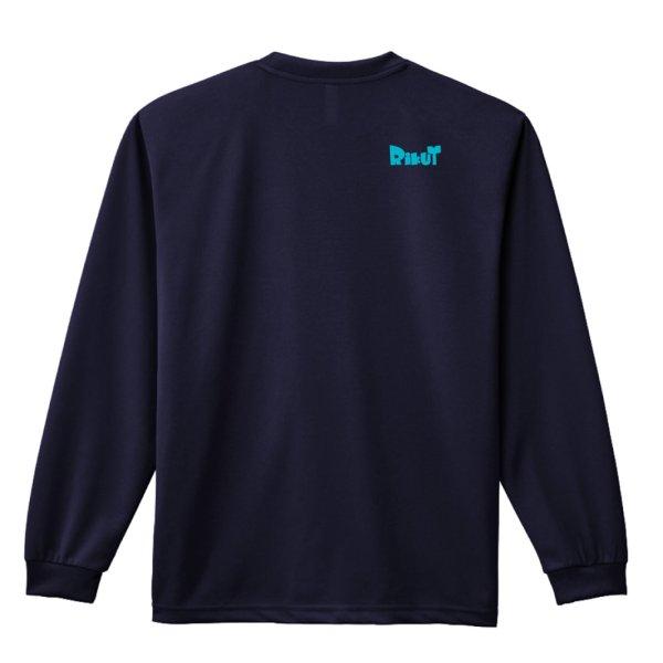 画像2: TO RUN OR NOT TO RUN 長袖ドライ陸上Tシャツ