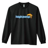 High Jump 長袖ドライTシャツ
