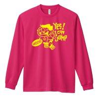 YES! I CAN JUMP 長袖ドライ陸上/ランニングTシャツ