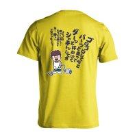 大阪のおかん シャキーッしてき 半袖プレミアムドライ陸上/ランニングTシャツ