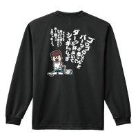 大阪のおかん シャキーッしてき 長袖ドライ陸上/ランニングTシャツ