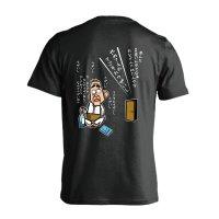 大阪のおとん お父さんに似たんやな 半袖プレミアムドライ陸上/ランニングTシャツ