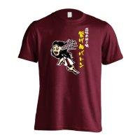 コミック風 恐怖の陸上魂 繋げぬバトン 半袖プレミアムドライ陸上/ランニングTシャツ