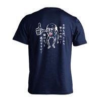 努力の虫おっさん 半袖プレミアムドライ陸上/ランニングTシャツ