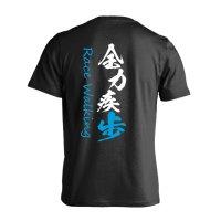 全力疾歩 Race Walking 半袖プレミアムドライ陸上/ランニングTシャツ